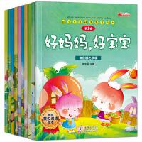 幼儿生活绘本乐园全套10册虫虫乐园儿童认知大自然儿童绘本宝宝故事书幼儿园大小班读物图书3-4-5-6-7岁幼儿中英文双语