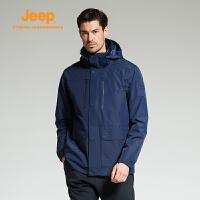 【特惠价】Jeep/吉普 男士户外冬季保暖野营防风羽绒三合一冲锋衣J742094004