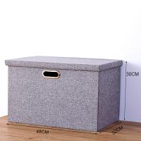 储物箱衣柜收纳盒布艺棉麻大号衣服收纳箱有盖可折叠整理箱内衣物 灰大号: 48*32*30CM