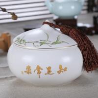 大号陶瓷茶叶罐 密封罐包装盒空礼盒白茶红茶绿茶储茶罐