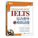 【正版全新直发】:IELTS综合指导与模拟试题(附光盘) [澳] Monica Sorrenson 978756056