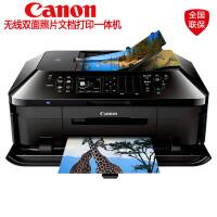 佳能MX728 商用彩色喷墨多功能无线一体机 打印复印扫描传真 双面打印 照片办公打印机