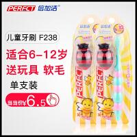 倍加洁(PERFCT)宝蓓蜜蜂嗡嗡成长健齿儿童软毛牙刷 F238 (赠蜜蜂牙刷架)(颜 色 随 机)