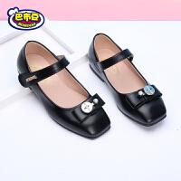 巴布豆女童鞋 女童皮鞋2017秋季新款韩版可爱休闲儿童单鞋公主鞋