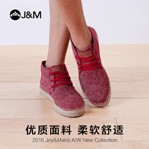 jm快乐玛丽秋季潮欧美休闲平底套脚细带套脚帆布鞋男鞋57218M