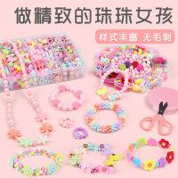 儿童串珠项链手链穿珠子女孩手工diy制作材料包益智女童链珠玩具