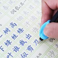 [满68包邮]得力文具 68873魔幻正楷练字帖 钢笔字书法帖楷书速成凹槽板书法