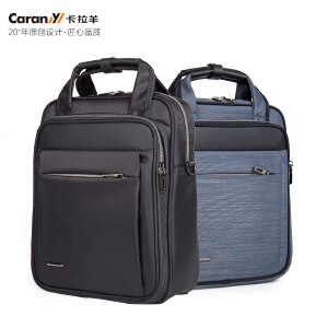 卡拉羊公文包男士商务手提电脑包公务包单肩公事包CS1332