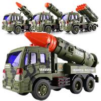 儿童玩具车男孩洒水车大号惯性滑行导弹车带声光讲故事军事战车