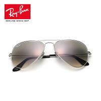 RayBan雷朋太阳眼镜男女款蛤蟆镜个性简约优雅渐变色0RB3025 003/32