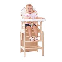 宝宝座椅 便携婴儿餐桌椅小孩吃饭坐椅儿童餐椅 实木