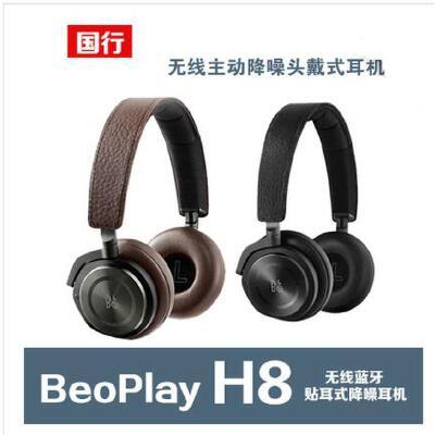 B&O PLAY H8 无线蓝牙降噪头戴式贴耳手机耳机 触控操作 原封全新正品