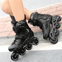 溜冰鞋直排轮男旱冰平花闪光鞋女初学轮滑鞋