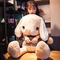 兔子娃娃公仔可爱睡觉抱枕女生毛绒玩具萌大号玩偶