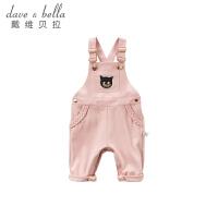 [3件3折价:78]戴维贝拉春季新款女童卡通背带裤 宝宝休闲连体裤DB7107