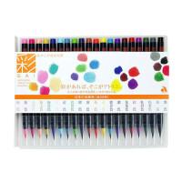 水彩笔套装软头手绘美术绘画毛笔5/20色水彩颜料学生用漫画动漫设计彩色水笔绘画笔