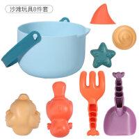 贝恩施儿童沙滩玩具套装铲子 夏季戏水玩具桶 沙滩玩具套装决明子