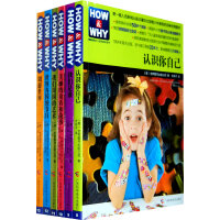 《HOW & WHY》美国经典少儿百科知识全书(第二辑共6册)