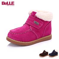 百丽童鞋男童皮靴女童低靴加绒小童皮靴 DE0179