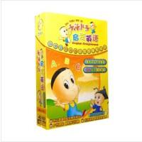 正版 儿童卡通片大头儿子 启蒙英语 4DVD 适合4-5岁 学习字母ABC 单词 趣味动画