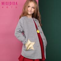 米奇丁当女童保暖中长款呢大衣新品冬装儿童加厚纯色洋气外套