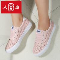 人本小白鞋夏季女2017新款女鞋子 平底百搭学生韩版运动鞋女板鞋
