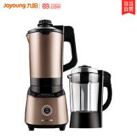 九阳(Joyoung) 破壁机 智能变频真空果汁机 家用预约静音破壁料理机L18-YJ08