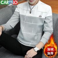 【限时特价】卡帝乐鳄鱼冬长袖T恤韩版修身上衣套头圆领卫衣休闲打底衫