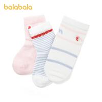【8.4券后预估价:19.4】巴拉巴拉女童袜子夏季薄款儿童网眼袜船袜中筒袜甜美女小童三双装