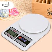 厨房电子称克秤 称重茶叶秤烘焙精准家用克称药材秤食物秤1g-7kg
