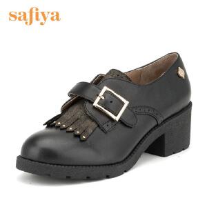 【星期六集团大牌日】索菲娅(Safiya) 纳柏牛皮革平跟尖头休闲单鞋SF63112088