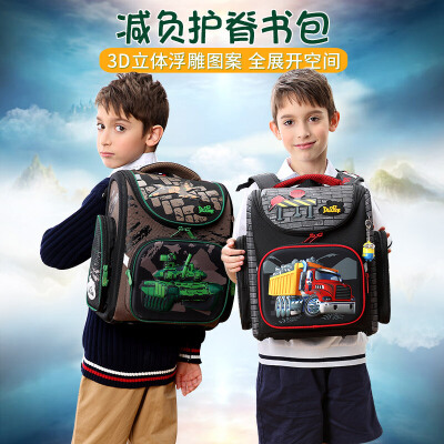 Delune嘚噜呢新品小学生减负护脊书包,儿童双肩背包男孩3D立体图案