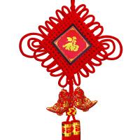 中国结挂件客厅大号福字新年过年春节用品年年有鱼挂饰相框装饰