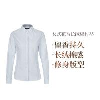 【网易严选 好货直降】女式花香衬衫
