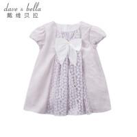 davebella戴维贝拉女童夏季新款连衣裙 宝宝绣花公主裙DB7464