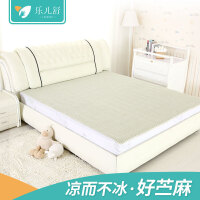 凉席儿童垫子床单夏季隔尿垫大号婴儿透气可洗宝宝