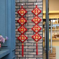 2020数年中国结对联挂件 新年春节居家装饰对联春联过年大门对联