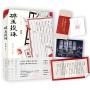 碎玉投珠 广东旅游出版社 北南,新华书店正版图书