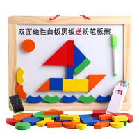 儿童拼图玩具男女孩早教木质七巧板宝宝拼板2-6岁
