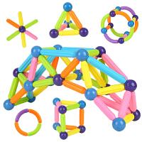 磁力棒儿童智力玩具积木1-2-3-6-7-8-10周岁男孩女孩宝宝磁铁拼装
