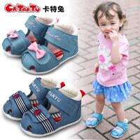 卡特兔crtartu儿童鞋男女童婴儿0-3岁凉鞋公主鞋宝宝包头夏季学步鞋子机能鞋
