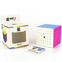 比赛儿童学生魔方玩具魔方七阶魔方七阶mf7顺滑入门初学