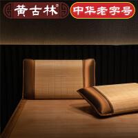 黄古林文竹枕套夏季竹席枕套夏天单人凉席枕头套枕芯套不含芯