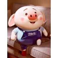 网红猪小屁公仔小猪玩偶毛绒玩具可爱大娃娃抱枕儿童生日礼物女孩