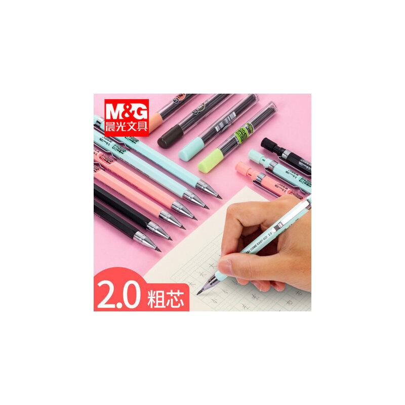 晨光2.0自动铅笔粗芯心小学生2b2比铅笔考试专用儿童活动铅笔自动笔写不断文具用品书写粗头免削铅笔可换笔芯 加粗铅芯 不易断芯 清晰顺滑
