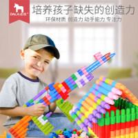 儿童塑料拼插子弹头积木幼儿园1宝宝2男女孩4益智拼装玩具3-6周岁