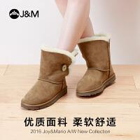 jm快乐玛丽女鞋冬季皮毛一体雪地靴女士平底短靴棉鞋女靴子58018W