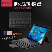 华为平板M5/M5 pro蓝牙键盘10.8英寸纤薄保护壳CMR-W09/AL09专用皮套