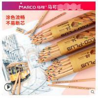 马可书写原木学生绘画24/36/48 72色油性彩色铅笔手绘彩铅6100