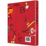 儿童绘本典藏100 童书艺术的艺术 儿童图书插画 图文结合 插画爱好者的图书 儿童绘本
